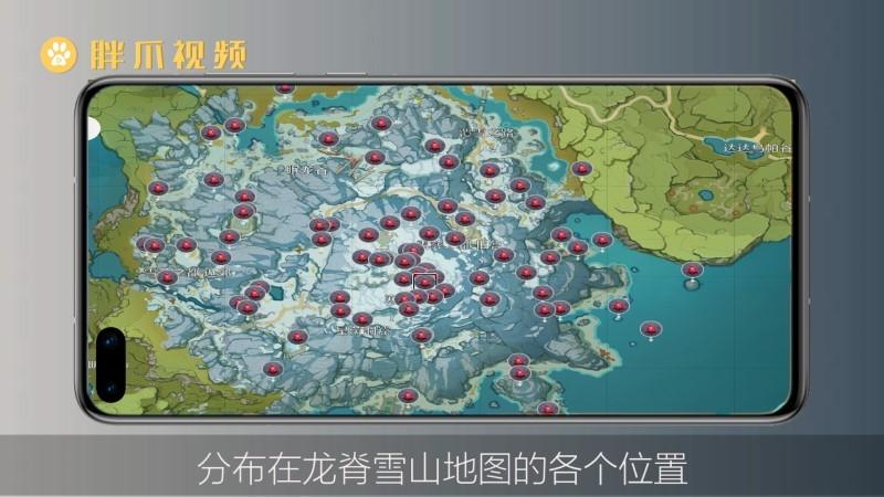 原神雪山绯红玉髓位置(1)