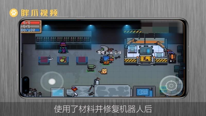 元气骑士机器人要多少材料(3)