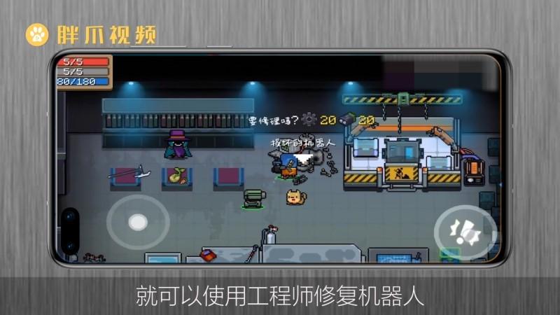 元气骑士机器人要多少材料(1)