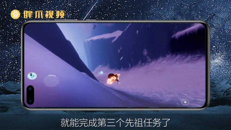 光遇圆梦村第三个任务(5)