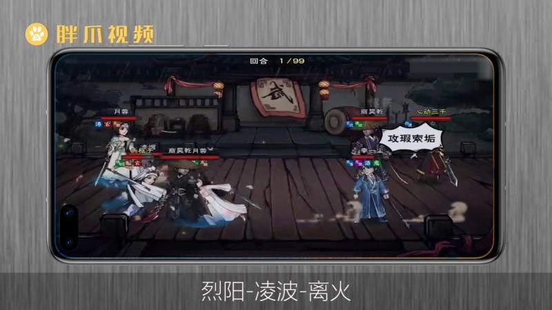 烟雨江湖商昊乾武功搭配(3)
