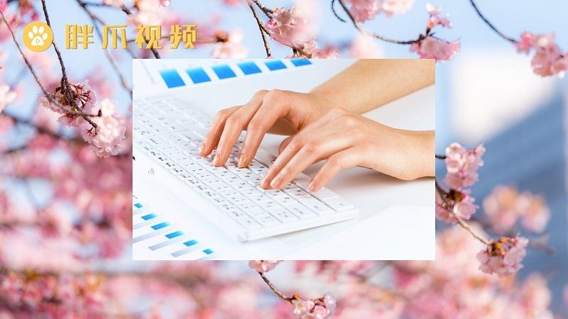 电脑键盘没反应是怎么回事(2)