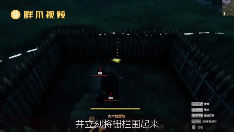 英灵神殿怎么驯服野猪(2)