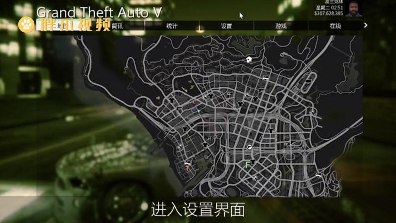 GTA5怎么全屏(1)