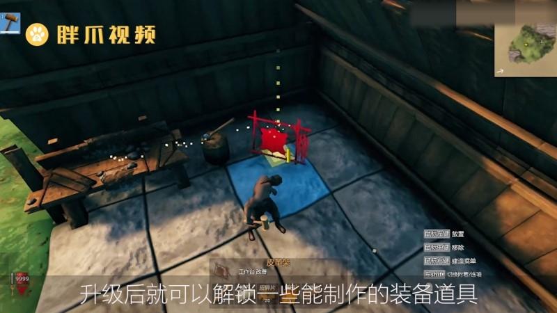 英灵神殿工作台怎么升级(2)