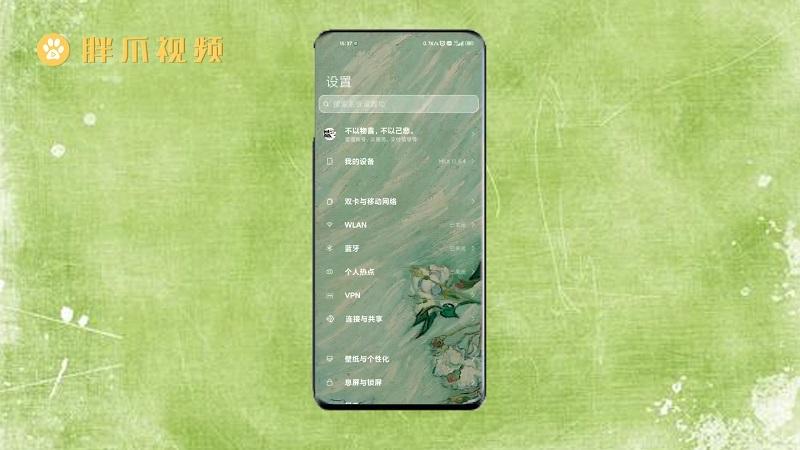 小米手机开发者选项在哪(1)