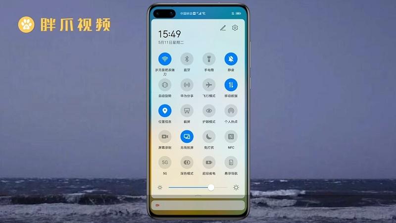 华为手机如何截屏(2)