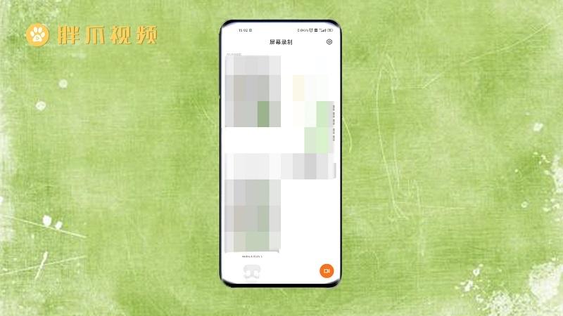 小米手机怎么录屏(1)