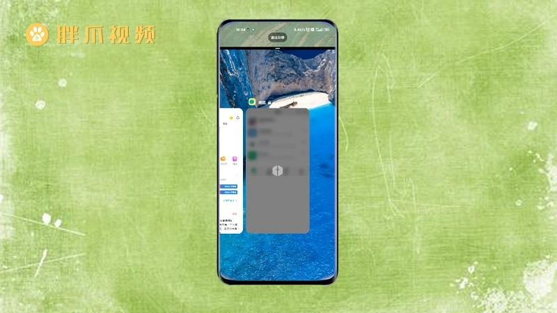 小米手机怎么分屏(3)