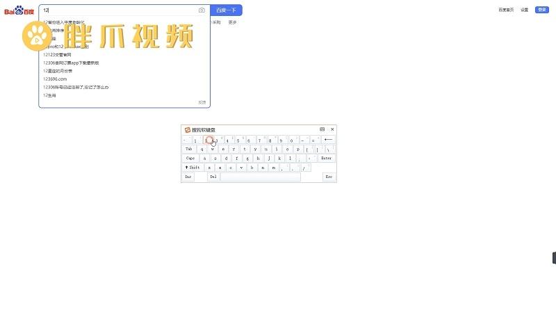 键盘数字键打不出来怎么解锁(2)