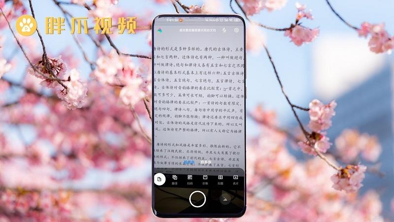 小米手机扫描功能在哪里(2)