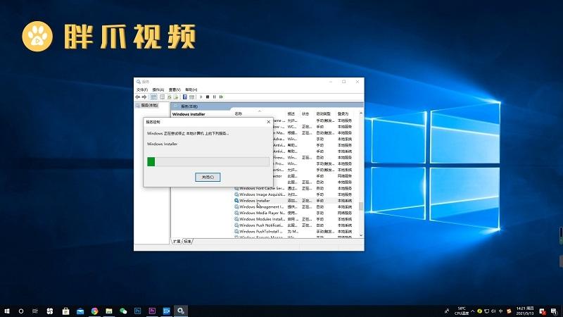 怎么禁止流氓软件自动安装(4)