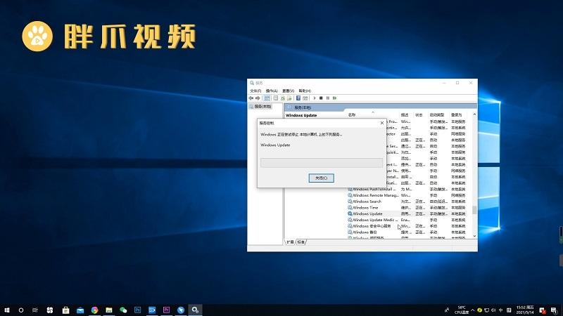 电脑关机显示正在准备windows怎么解决(4)