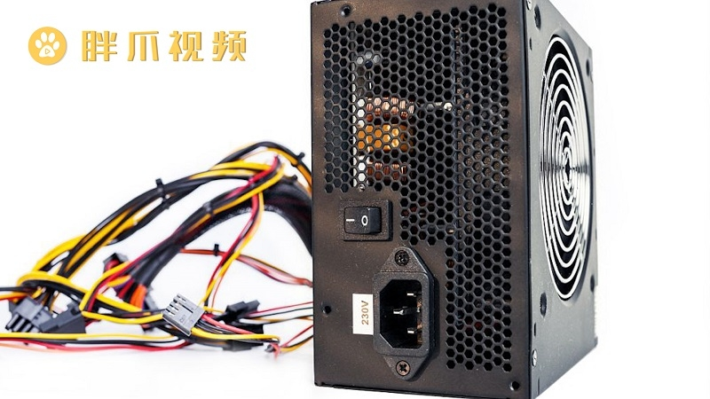 一般计算机电源都在多少电压(1)