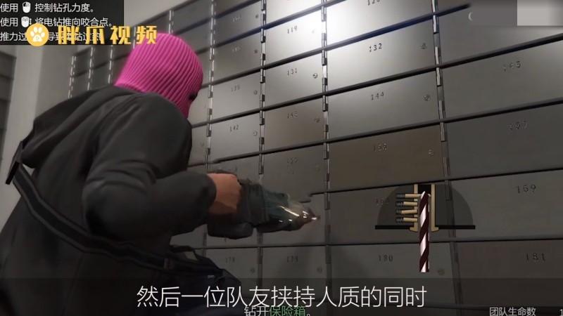 gta5怎么抢银行(2)