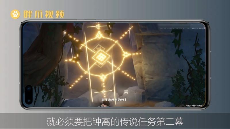 若陀龙王在哪(2)