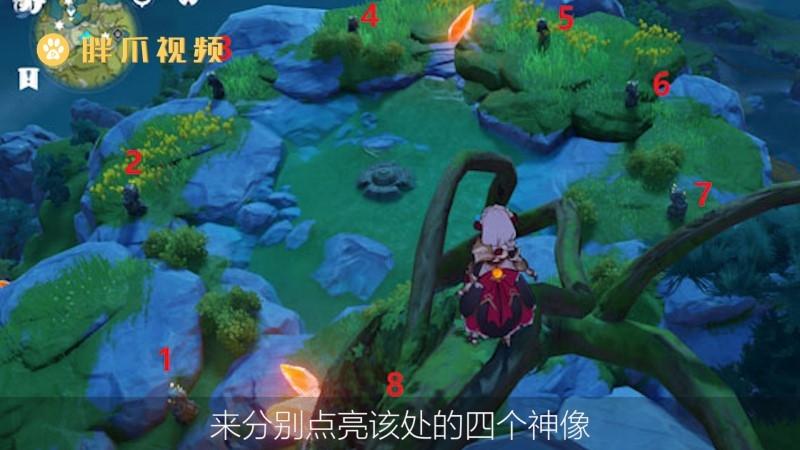 轻策庄最高处寻找碎片怎么点亮(2)