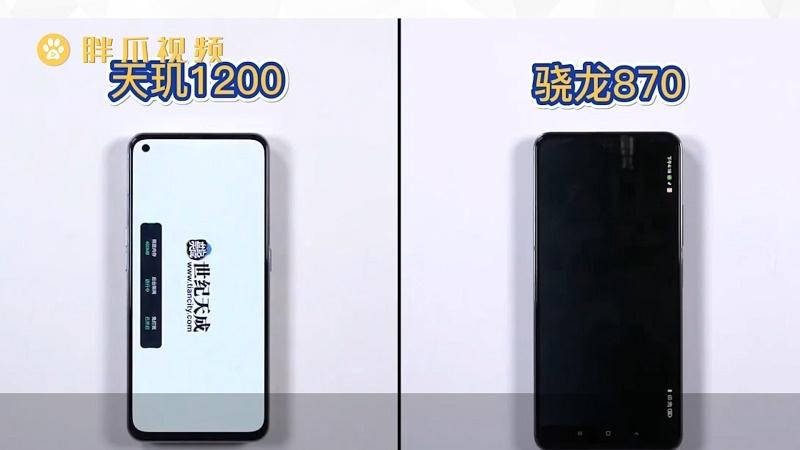 天玑1200处理器相当于骁龙多少(2)