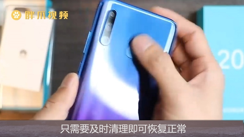 手机屏幕失灵乱跳乱点怎么解决(2)