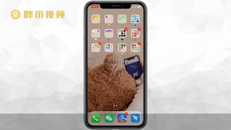 苹果12怎么截图(1)