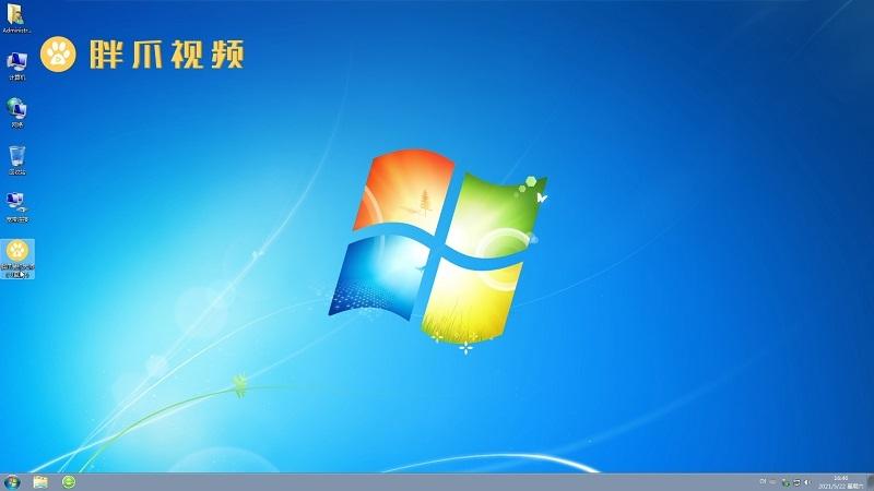 胖爪装机大师Windows10一键重装教程(1)