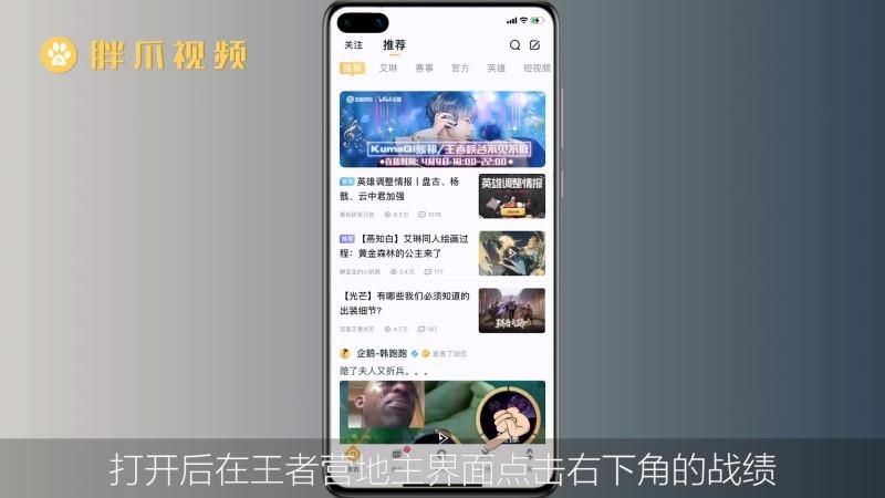 安卓王者荣耀怎么转移到苹果手机(2)
