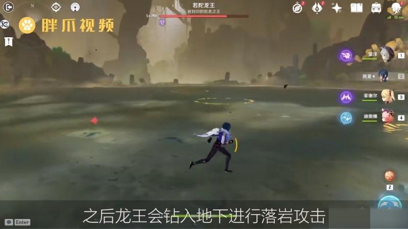 若陀龙王怎么打(2)