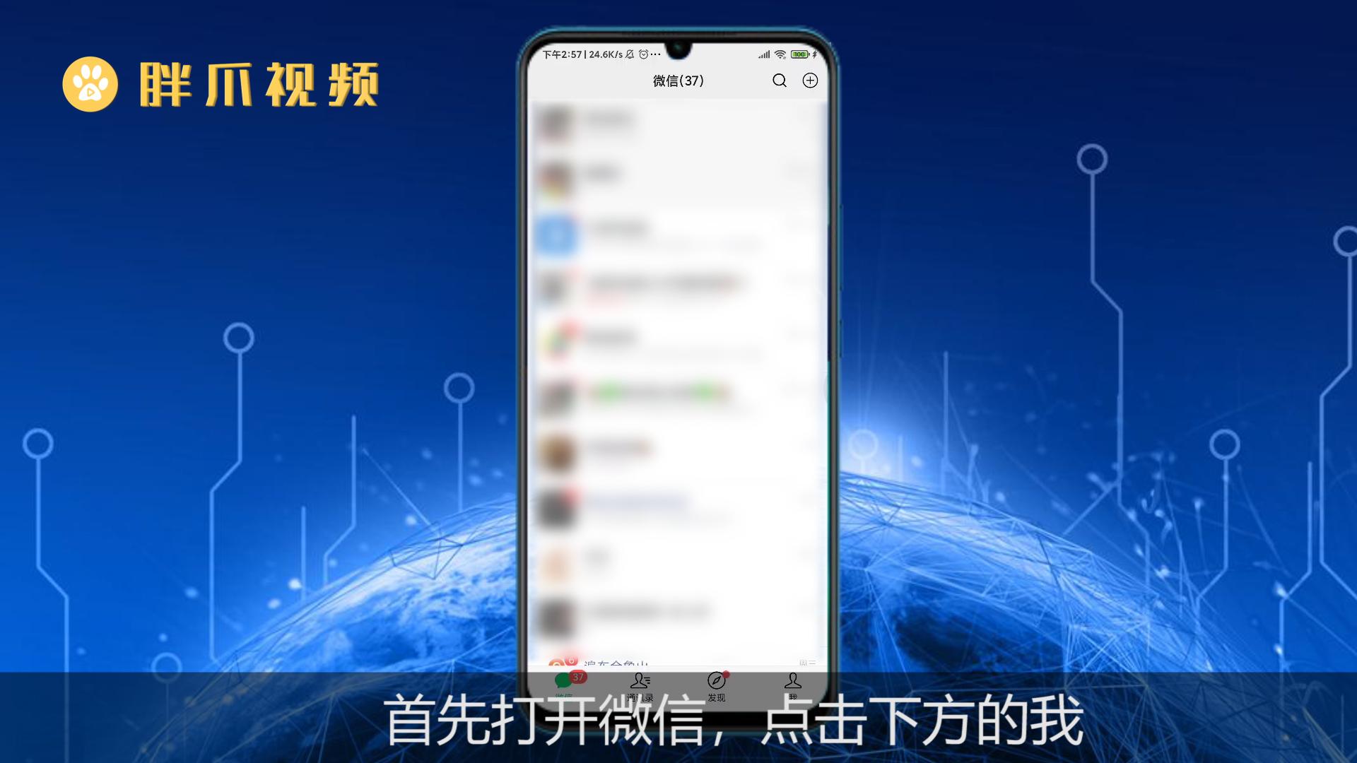 微信朋友圈信息框在哪里(1)