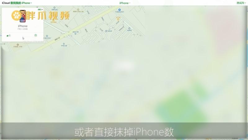 苹果手机锁屏密码忘了怎么解开手机(3)