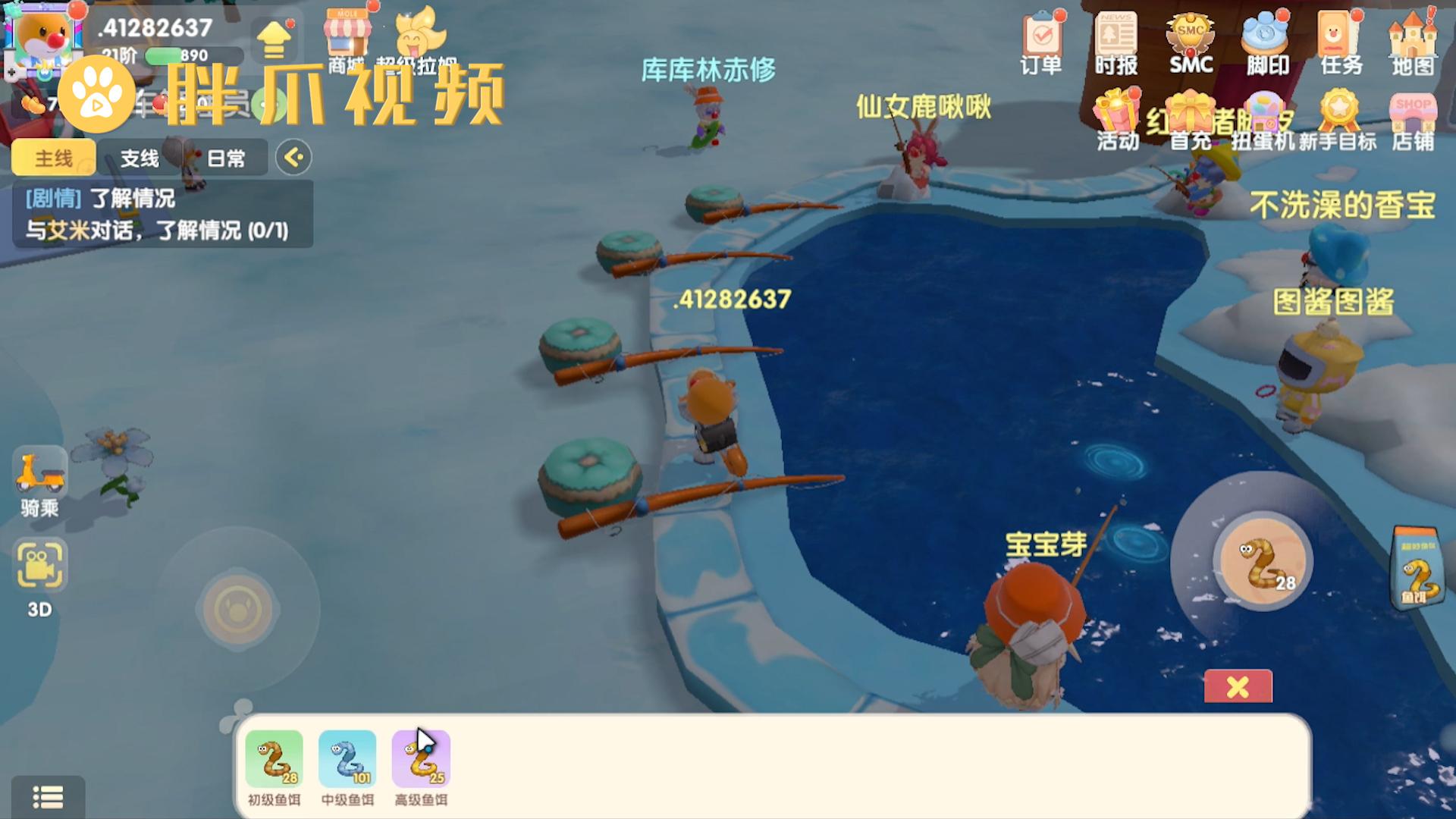 白白鲸怎么钓(2)
