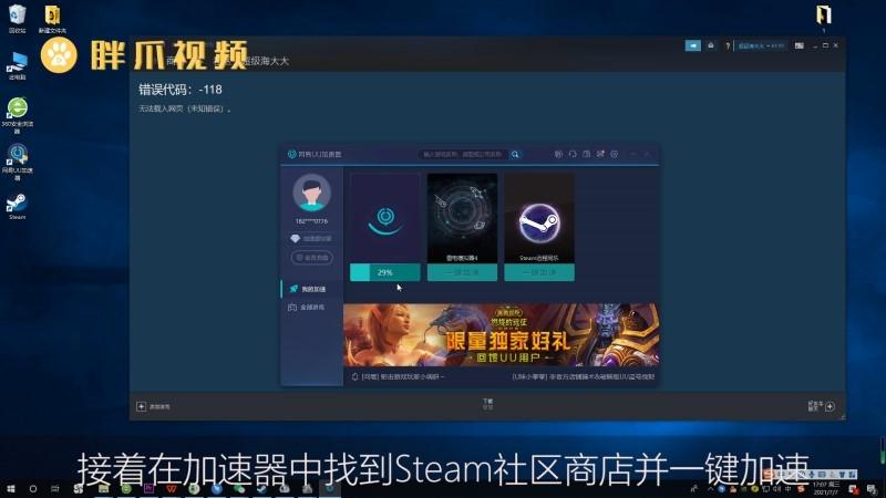 steam怎么加好友(2)