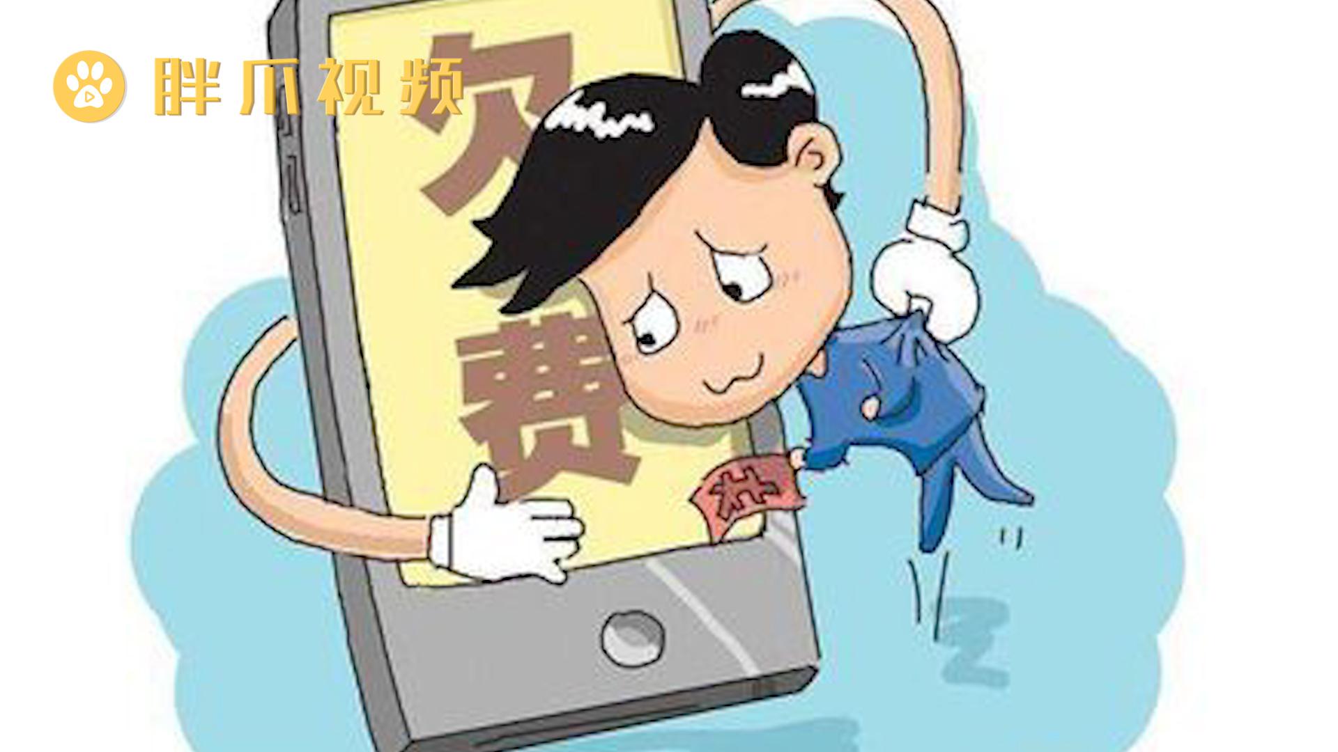 电话卡可以网上注销吗(2)
