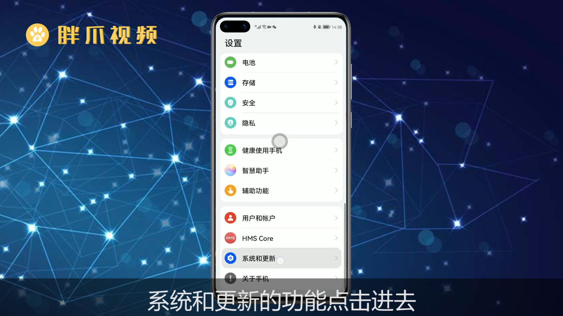 华为手机悬浮球怎么关闭(2)