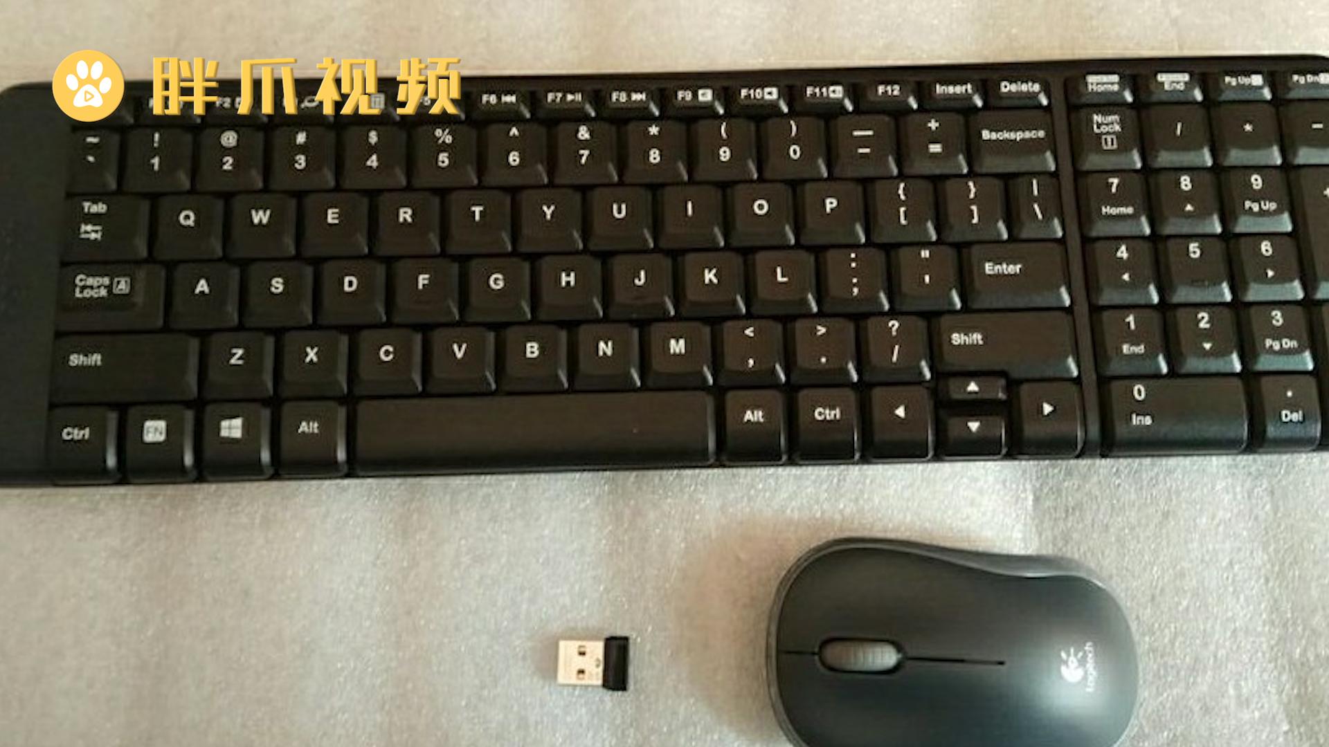 无线键盘没反应怎么办(2)