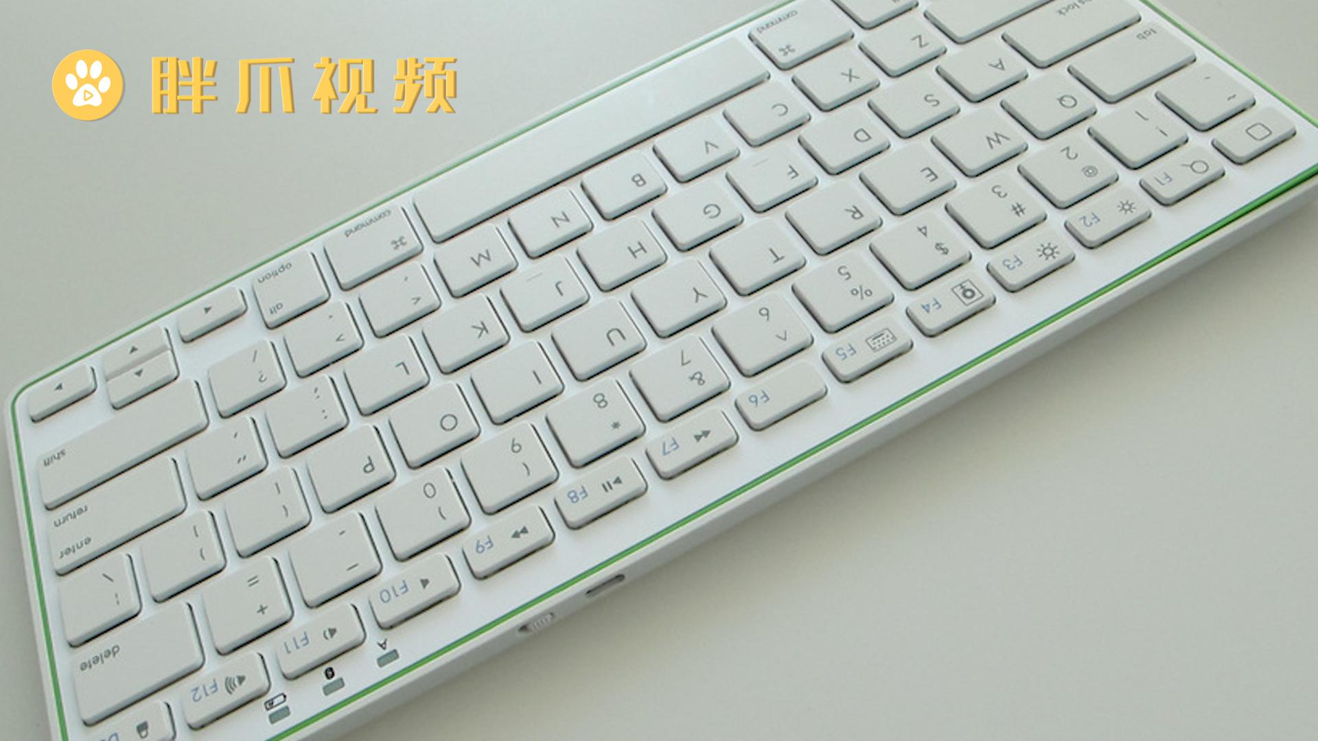 无线键盘没反应怎么办(3)