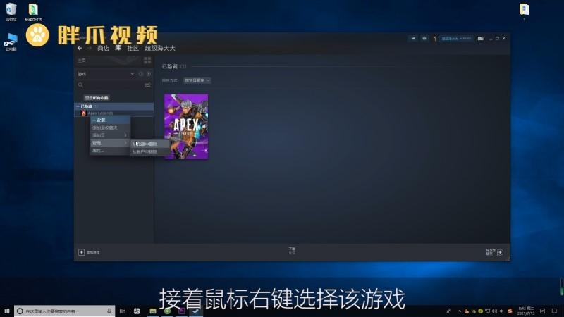 steam隐藏的游戏怎么显示出来(2)