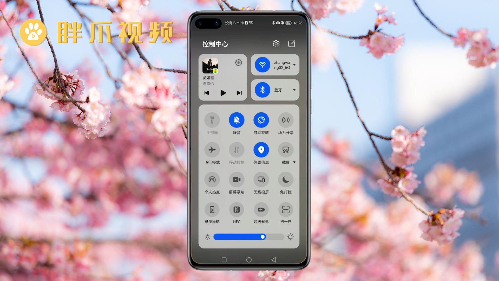 华为手机怎么边放音乐边录像(3)