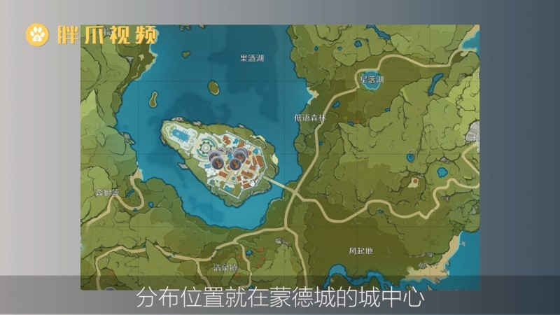 原神松木哪里多(2)