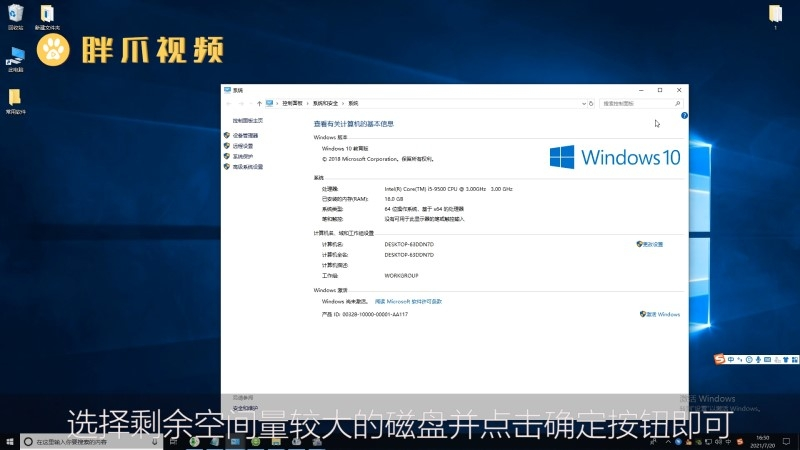 windows照片查看器无法显示图片内存不足(5)