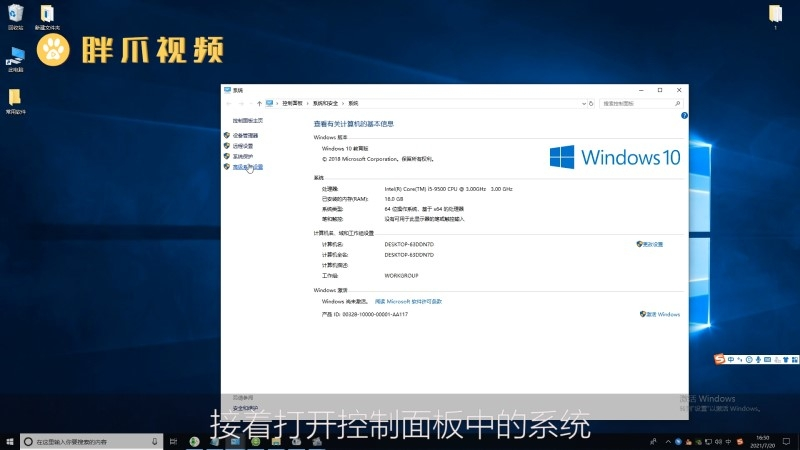 windows照片查看器无法显示图片内存不足(1)