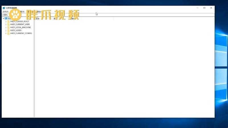 注册表怎么打开(2)