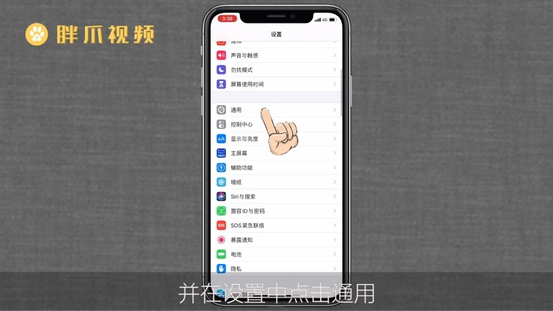 iphone12开热点电脑搜不到(1)