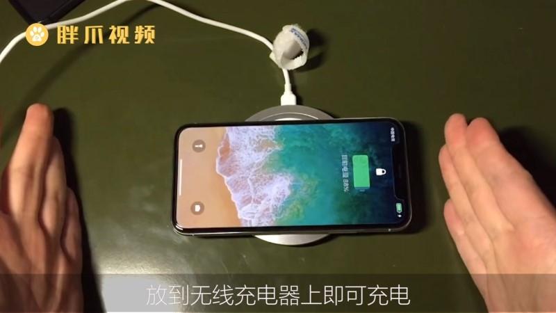 苹果无线充电怎么打开(2)