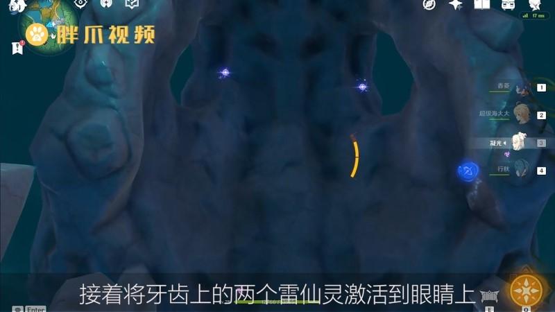 原神蛇神之首下面的那个门怎么开(2)