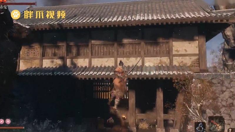 只狼赤鬼怎么打(2)