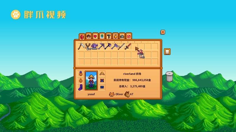 星露谷物语鱼饵如何挂到鱼钩上(1)