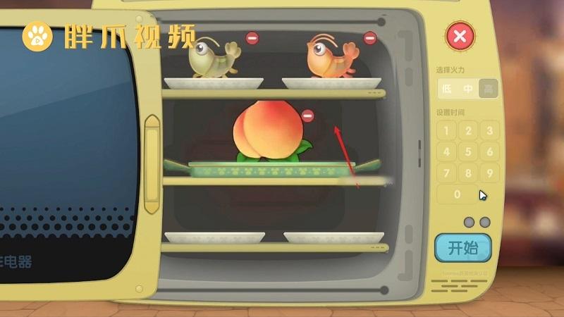 摩尔庄园仙桃鲜虾卷怎么做(2)