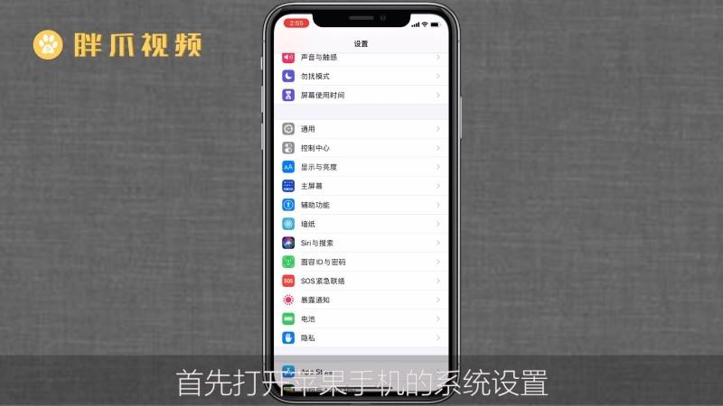 苹果手机怎么拷贝小区门禁卡(1)