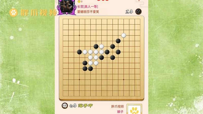 五子棋白棋如何取胜(3)
