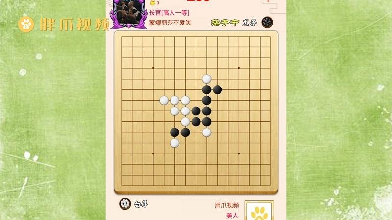 五子棋白棋如何取胜(1)